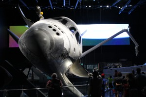 My very first sight of Space Shuttle Atlantis